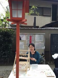 Akagi marche 3