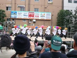 Karasuyama 3
