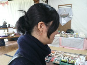 Nishiogi Teshogoto 3